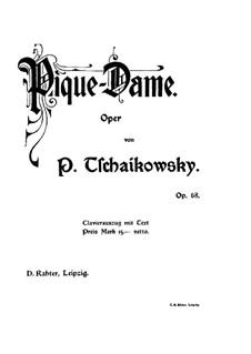 Вся опера: Клавир с вокальной партией (немецкий текст) by Петр Чайковский