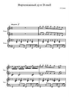Фортепианный дуэт D-moll: Фортепианный дуэт D-moll by Александр Сушко