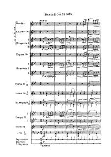 Вальс No.15: Переложение для духового оркестра by Иоганнес Брамс