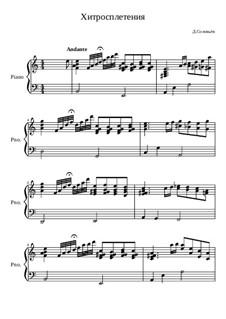 Хитросплетения: Для фортепиано by Дмитрий Соловьёв