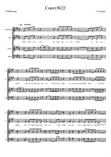 Сонет No.22, Op.16: Сонет No.22 by Александр Сушко