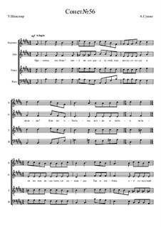 Сонет No.56, Ор.16: Сонет No.56 by Александр Сушко