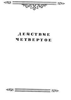 Фрагменты: Действие IV. No.17-20 by Михаил Глинка