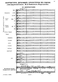 Фрагменты: No.1, 19, 20 для духового оркестра и фортепиано by Михаил Глинка