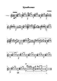 Маленькая колыбельная для гитары: Маленькая колыбельная для гитары by Алексей Орочко
