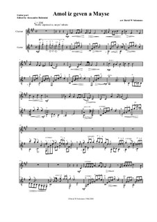 Four Yiddish Folk Songs: Complete set, for clarinet and guitar by folklore, Дэвид Соломонс