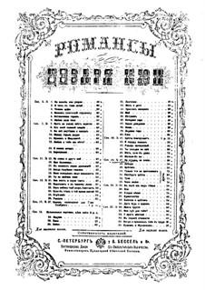 Семь романсов и дуэтов, Op.19: No.1 by Цезарь Кюи