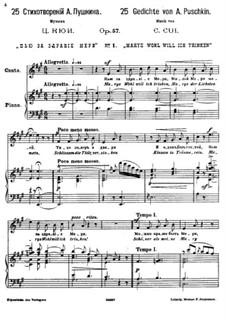 Двадцать пять стихотворений на слова Пушкина, Op.57: No.1 Пью за здравие Мери by Цезарь Кюи