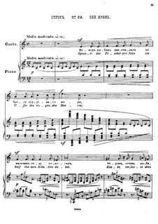 Двадцать пять стихотворений на слова Пушкина, Op.57: No.19 Отрок by Цезарь Кюи
