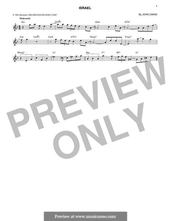Israel (Miles Davis): Текст, аккорды by John Carisi