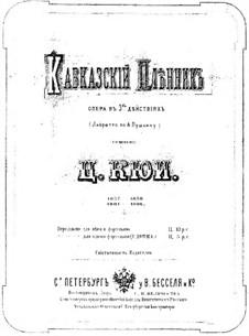Кавказский пленник: No.1 Восточная молитва by Цезарь Кюи