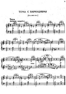 Тема с вариациями, TH 121: Тема с вариациями by Петр Чайковский