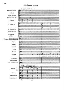 Мазепа, TH 7: Действие I, No.6 Сцена ссоры by Петр Чайковский