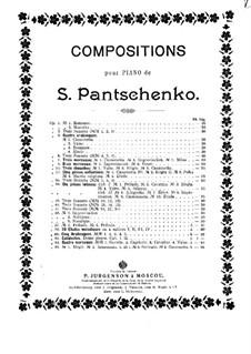 Четыре пьесы, Op.64: No.1 Элегия by Семён Панченко