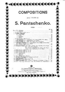 Четыре пьесы, Op.64: No.2 Интермеццо by Семён Панченко