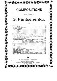 Четыре пьесы, Op.64: No.3 Серенада by Семён Панченко