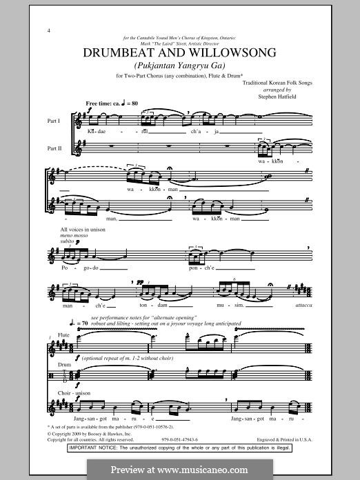 Drumbeat and Willowsong (Pukjantan Yangryu Ga): Для смешанного хора by folklore