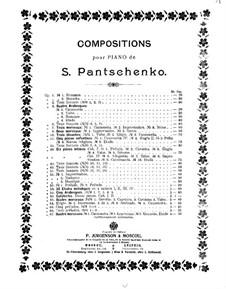 Четыре пьесы, Op.67: No.1 Канцонетта by Семён Панченко