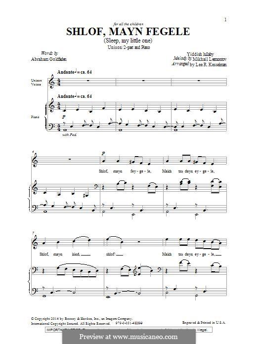 Shlof, Mayn Fegele (Sleep, My Little One): Для голоса и фортепиано by Михаил Юрьевич Лермонтов