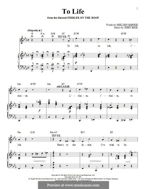 To Life: Для голоса и фортепиано by Jerry Bock