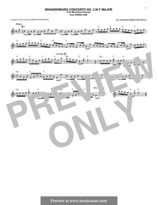 Бранденбургский концерт No.2 фа мажор, BWV 1047: Movement I (excerpt, lead sheet) by Иоганн Себастьян Бах