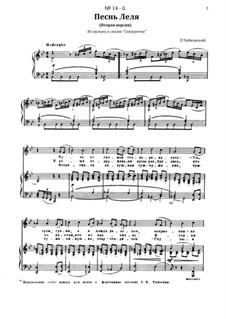 Снегурочка, TH 19 Op.12: No.14b Песнь Леля (вторая версия) by Петр Чайковский