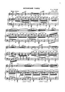 Испанский танец: Для скрипки и фортепиано by Мануэль де Фалья