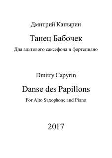 Танец бабочек: Танец бабочек by Дмитрий Капырин