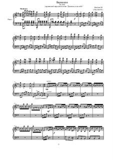 Вариации на тему украинской народной песни 'Дивлюсь я на небо', Op.16: Вариации на тему украинской народной песни 'Дивлюсь я на небо' by Марина Акулян