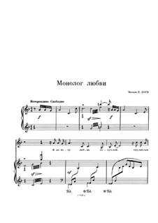 Монолог любви: Монолог любви by Евгений Дога