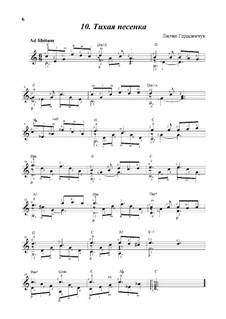 Тихая песенка: Соло by Лилия Герасимчук