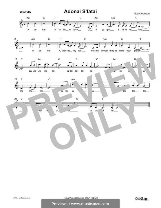 Adonai S'fatai: Мелодия by Noah Aronson