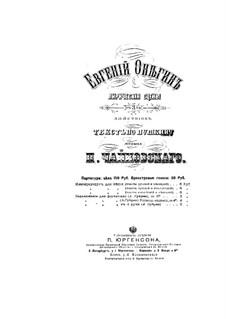Вся опера: Клавир с вокальной партией by Петр Чайковский