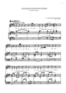 Садко. Опера: Колыбельная Волховы by Николай Римский-Корсаков