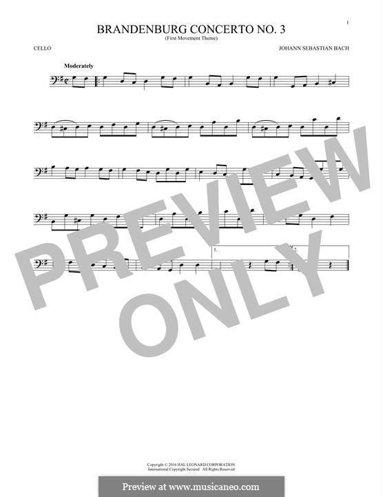 Бранденбургский концерт No.3 соль мажор, BWV 1048: Movement I (Theme). Version for cello by Иоганн Себастьян Бах