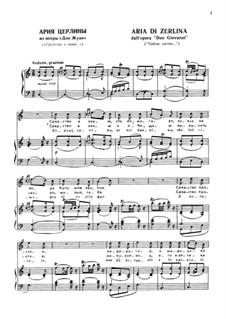 Vedrai, Carino: Для голоса и фортепиано by Вольфганг Амадей Моцарт