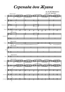 Шесть романсов, TH 101 Op.38: No.1 Серенада Дон-Жуана (ля минор) by Петр Чайковский