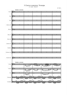 Эрнани: No.3 Речитатив и Каватина Эльвиры by Джузеппе Верди