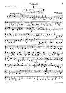 Именины для струнного квартета: Скрипка II by Александр Глазунов, Николай Римский-Корсаков, Анатолий Лядов