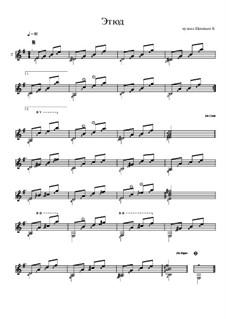 Этюд ми минор (на аккордовую технику и арпеджио): Этюд ми минор (на аккордовую технику и арпеджио) by Константин Щеницын
