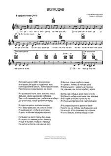мельница ноты для фортепиано