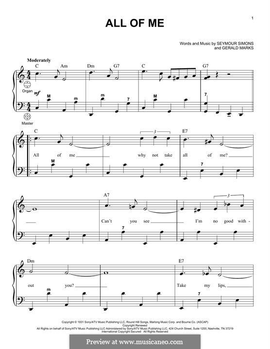 All of Me: Для аккордеона by Seymour Simons, Gerald Marks