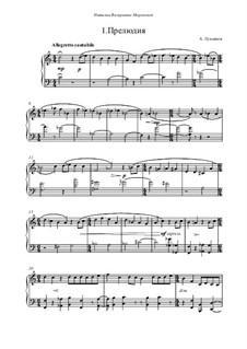 Прелюдия для фортепиано: Прелюдия для фортепиано by Антон Лукьянов