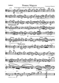 Романс Маруси – партия виолончели: Романс Маруси – партия виолончели by Екатерина Шатрова