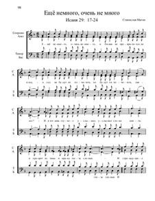 Из Ветхого завета, Nos.1-35, Op.1: No.22 Ещё немного, очень немного by Станислав Маген