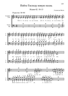 Из Ветхого завета, Nos.1-35, Op.1: No.30 Пойте Господу новую песнь by Станислав Маген
