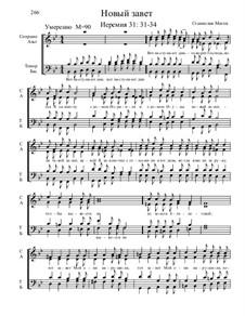 Из Ветхого завета, Nos.36-71, Op.1: No.50 Новый завет by Станислав Маген