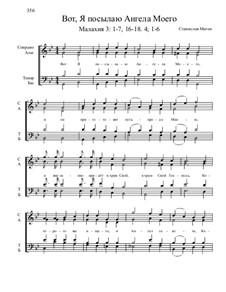 Из Ветхого завета, Nos.36-71, Op.1: No.70 Вот Я посылаю Ангела Моего by Станислав Маген