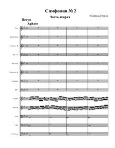 Симфония No.2, Op.5: Часть вторая by Станислав Маген