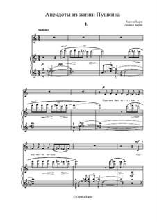 Анекдоты из жизни Пушкина, Op.38: Анекдоты из жизни Пушкина by Карина Барас